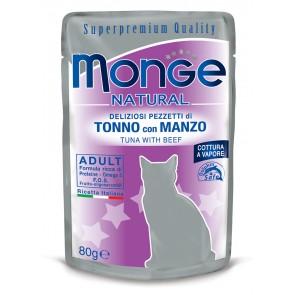 Monge Natural, Tuńczyk z wołowiną, kawałki mięsa w galarecie, 80g